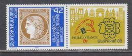 "BULGARIA 1989 - ""Philexfrance'89"" Exposition Phil. Mondiale A Paris, Mi-Nr. 3729A Zf, Neuf** - Nuevos"