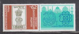 Bulgaria 1989 - Stamp Exhibition INDIA'89, Mi-Nr. 3728A Zf, MNH** - Nuevos