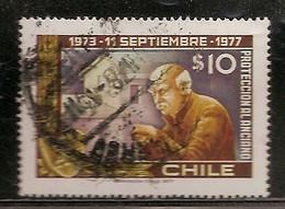 CHILI OBLITERE - Chile