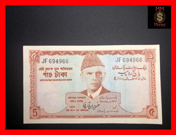 PAKISTAN 5 Rupees 1972  P. 20 B   P.h. Spot    UNC - Pakistan