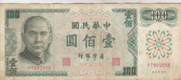 CHINA TAIWAN 100 Dollars YUAN 1972 P-1983 Sun Yat Sen VF - Taiwan