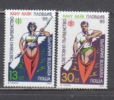 Bulgaria 1989 - Canoe World Championships, Plovdiv, Mi-Nr. 3772/73, MNH** - Nuevos