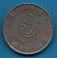 HONG KONG 5 DOLLARS 1986 KM# 56 Elizabeth II 香 港 伍 圓 - Hong Kong