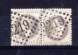 TETE BECHE N°27B, Oblitéré, Cote 20 000€, Superbe Faux - 1863-1870 Napoleon III With Laurels