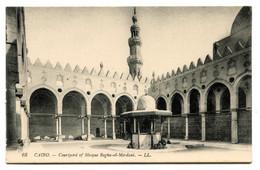 RC 20860 EGYPTE CAIRO COURTYARD OF MOSQUE BOGHA EL MERDANI CARTE POSTALE - POSTCARD - Cairo
