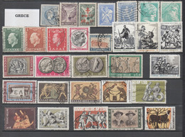 Lot De 138 Timbres De Grèce Toute époque Tous Différents Tous Les Sans Disponibles - Collections