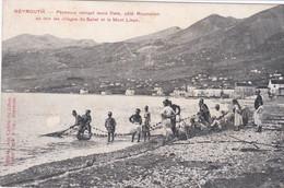 Liban-  Beyrouth- Mont-liban --   Pécheurs  Avec Filet - Líbano