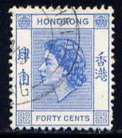 HONG KONG - 182° - ELIZABETH II - Used Stamps