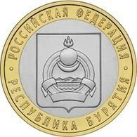 Russia, 2011 Burjatija, 10 Rbl Rubels Rubles Bi-metallic Uncirculated - Russia
