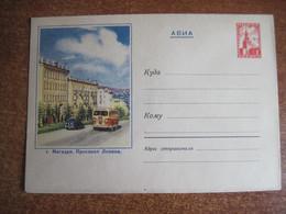 Russia USSR Old Cover 1958 Magadan Lenin Avenue City Bus  MINT - Storia Postale