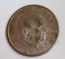 Moneta Commemorativa Nikita Kruscev In Discrete Condizioni - Russia