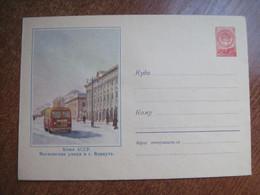 Russia USSR Old Cover 1958 Komi ASSR City Vorkuta City Bus MINT - Storia Postale