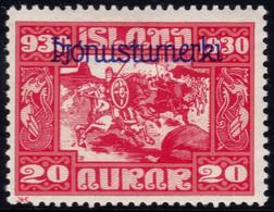 ✔️ Island Iceland 1930  - Service Officials - Allthing 1000 Years - Mi. 49 * MH - €20 Depart 1,99 - Dienstpost