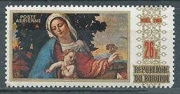 Burundi Poste Aérienne YT N°118 Noël 1969 Tableau De J. Negretti Neuf ** - 1970-79: Neufs