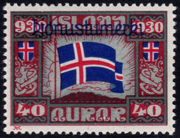 ✔️ Island Iceland 1930  - Service Officials - Allthing 1000 Years - Mi. 53 * MH - €20 Depart 1,99 - Dienstpost