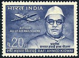 Inde India Indien 1969 Lockheed Constellation Rafi Ahmed Kidwai (YT 272, Mi  473, SG 587 ) - Aerei