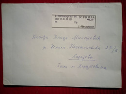 Letter In 2009 From Serbia Electronic Postage Collection Sticker. Sent To Sarajevo - Serbia
