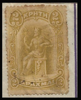 Revenue- CRETE GREECE-GRECE- : . 2drx Issue 1900 , From Set Used - Fiscaux