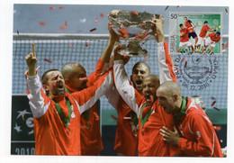 2010 SERBIA,BELGRADE,MAXIMUM CARD,FD CANCELLATION,TENNIS,DAVIS CUP,DJOKOVIC,TIPSAREVIC,TROICKI,ZIMONJIC - Serbia