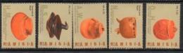 2014 Namibia Pots Complete Set Of 5  MNH - Namibia (1990- ...)