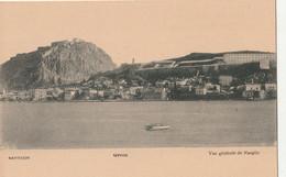 Greece Grece Rare Family Archive Collection Vue Generale De NAUPLIE Edt. PALLIS COTZIAS - Grèce