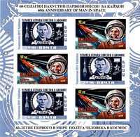 Tajikistan 2021 . 60 Years Of The First Space Flight. Yuri Gagarin. Imperf. M/S Of 3 + 3 Label - Tagikistan