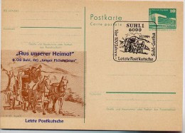 DDR P84-34b-84 C86-b Postkarte Zudruck POSTKUTSCHE Suhl Sost. 1984 - Privatpostkarten - Gebraucht