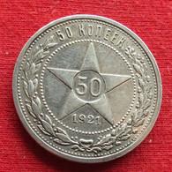Russia 50 Kopeek 1921 W - Russia