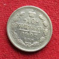 Russia 10 Kopecks 1907 Russie  Rusia Kop. Kop Kopeek Wºº - Russia