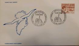 J) 1977 GREENLAND, JORGEN BRONLUND, BIRD, FDC - Unclassified