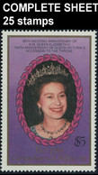 CV:€120.00  St.Vincent Grenadines-Bequia 1987 EII Wedding Queen Victoria $5.00 COMPLETE SHEET:25 Stamps - St.Vincent E Grenadine