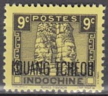 N° 147 - X X - ( C 1236 ) - Unused Stamps