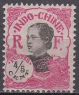 N° 99 - X X - ( C 1418 ) - Gomme Tropicale - Unused Stamps