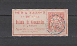 FRANCE TIMBRE TELEPHONE N° 9 OBLITERE DE 1888         Cote : 17 € - Telegraph And Telephone