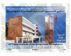 Ref. 260817 * MNH * - MOROCCO. 2010. 50TH ANNIVERSARY OF THE MOHAMMEDIA SCHOOL OF ENGINEERING . CINCUENTENARIO DE LA E - Marruecos (1956-...)