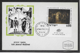 Thème Peinture - Peintres - Israël - Carte Maximum - TB - Sin Clasificación