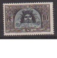 TUNISIE          N°  YVERT  :   318     NEUF AVEC  CHARNIERES      ( CH  2 / 41 ) - Neufs