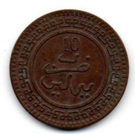 Maroc-   10 Mazouna 1320 --état  TTB - Morocco