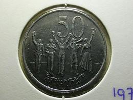 Ethiopia 50 Cents 1977 - Ethiopia