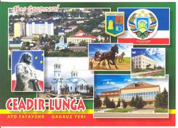 Moldova Moldavie  Gagauzia Ceadir-Lunga Coat Of Arms  Postcard - Moldavië