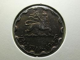 Ethiopia 25 Cents - Ethiopia