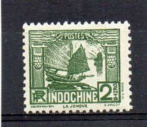 Indochine : 156 X - Unused Stamps