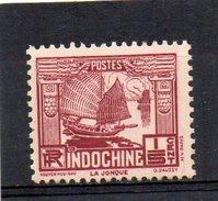 Indochine : 151 X - Unused Stamps