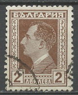 Bulgarie - Bulgarien - Bulgaria 1928 Y&T N°204 - Michel N°211 (o) - 2l Boris III - Gebraucht