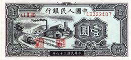 CHINA 1 YUAN 1949  / CHINA PEOPLES REPUBLIC / CHINE 1949 1 YUAN - China