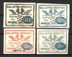 Grêce EPIRE :  N° 1 à 4  (cote 1200,oo €) Authentiques ? - Epirus & Albanië