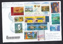 2021 Two Letters  Armenia .Yerevan - Russia .Pyatigorsk .FORMAT A -5  (9) - Armenia