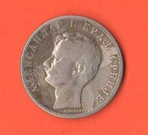 Serbia 2 Dinari 1897 Two Dinars 2 динарa King Alexander I° Silver Coin - Serbia