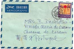 China , 1978 , Aerogram , Aerogramme , To Portugal - Covers & Documents
