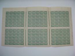 Madagascar Feuille Millésime 8 De 150 Ex. Taxe N° 10 Neuf ** Gomme Coloniale Plié En Trois Voir Scan - Unused Stamps